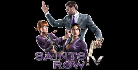 Коды для Saints Row IV