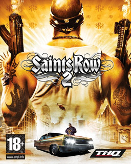 Коды для Saints Row II