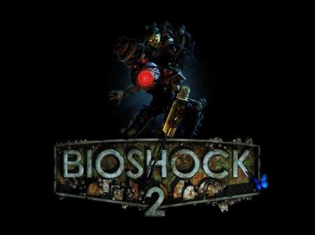 Коды для Bioshock II